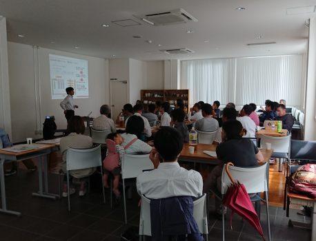 「京都オーガニックアクション協議会」様での講演